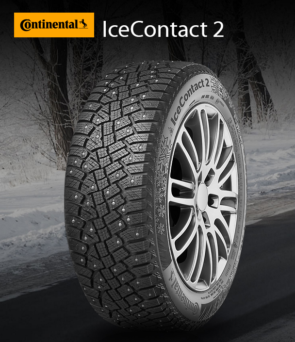 Зимняя шина Continental IceContact 2